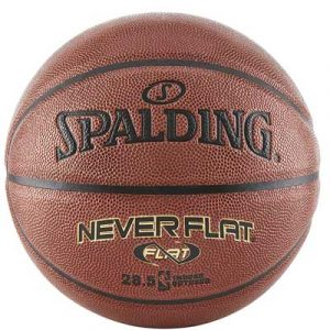 Spalding NBA Neverflat Basketball